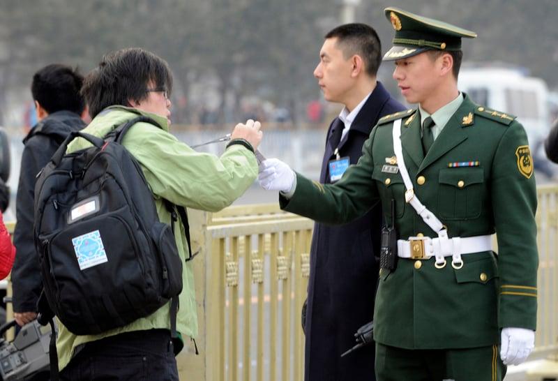 北京啟動兩會安保 嚴防外省訪民進京