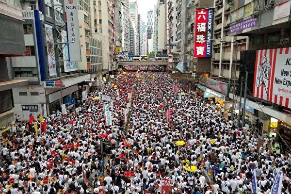 2019年6月9日,香港反送中大遊行人數擠滿整個街道,資料照。(宋碧龍/大紀元)