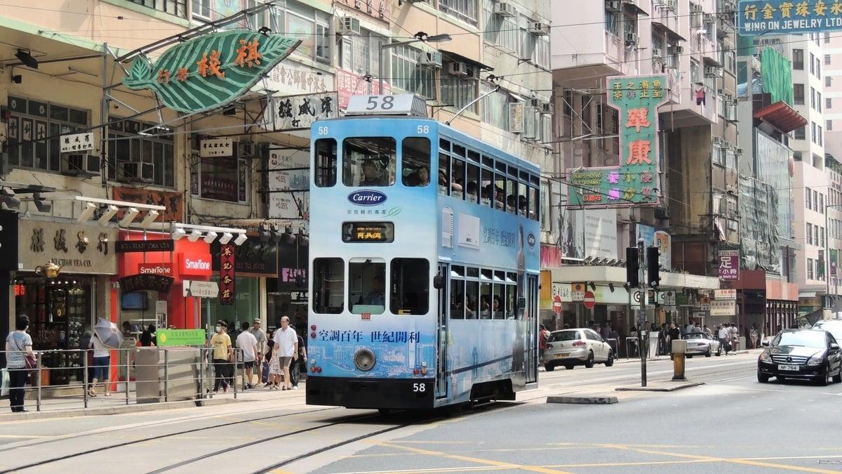 隨著大陸金融公司騙術曝光,一些大陸人利用人們相信香港有法制,轉到香港騙錢。圖為香港市容。 (pixabay)