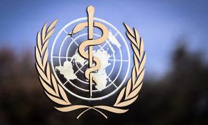美報告:世衛將台灣排除在外 危害全球健康