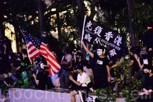 反修例抗爭 港中年人談局勢悲觀中看到曙光