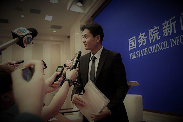 周曉輝:從「希特拉的民意」到北京港府的雙簧