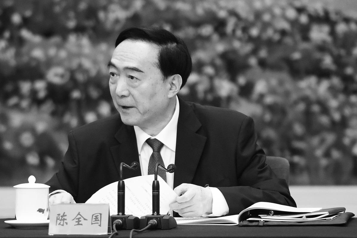 美國國務院2020年7月9日宣佈制裁四名中共官員,首次包括中國共產黨中央政治局委員、新疆維吾爾自治區黨委書記陳全國。(Etienne Oliveau/Getty Images)
