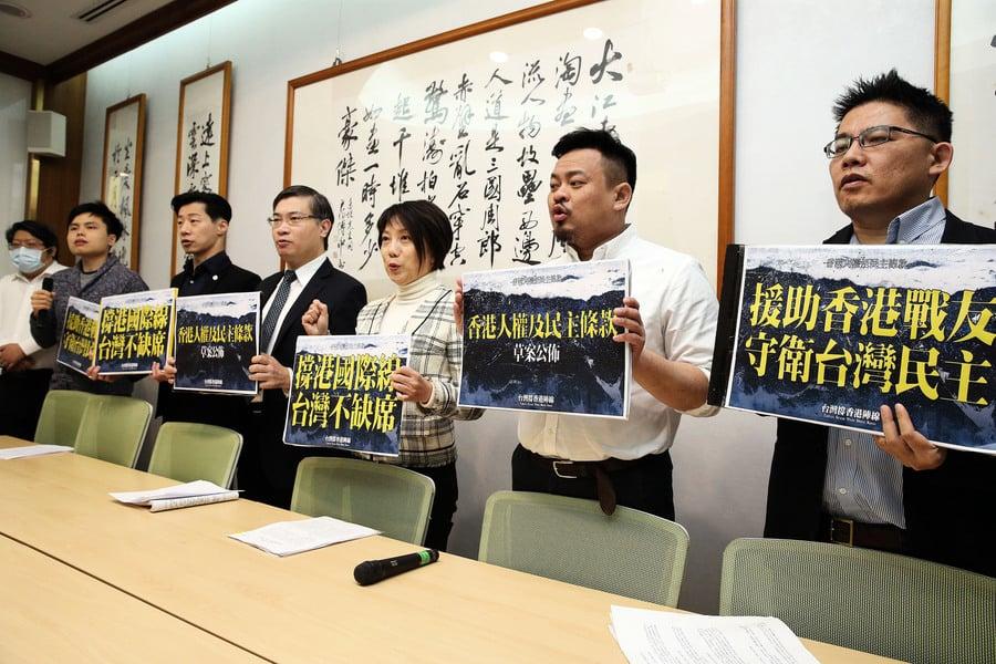 【制裁中共】台民團提增訂香港人權條款