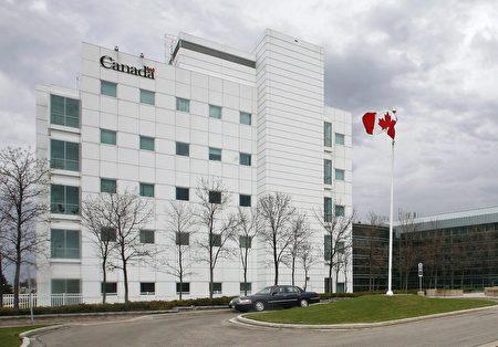 加拿大華裔病毒學家邱香果與其夫程克定,今年1月被加拿大公共衛生局解僱。圖為邱曾工作過的溫尼泊國家微生物實驗室。(John Woods/加通社)