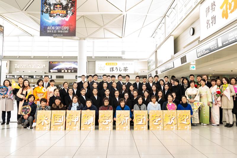 神韻紐約團蒞臨日本 亞太首演聖誕節啟幕