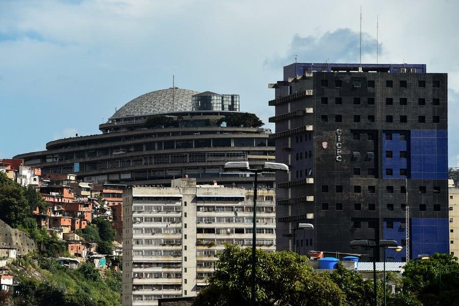 一棟建築記錄了委內瑞拉的所有黑幕