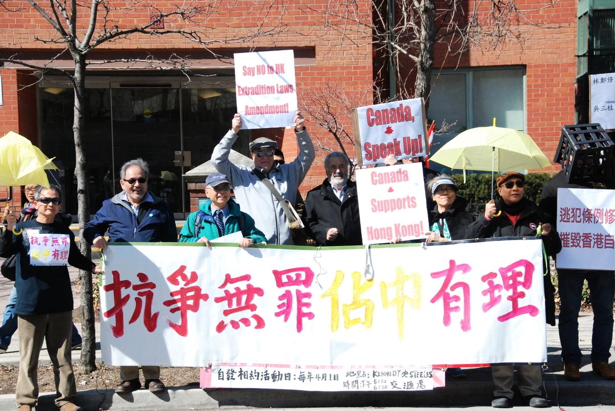 港加聯在香港經貿處前集會 ,聲援佔中九子 反對《逃犯條例》修訂。(伊鈴/大紀元)