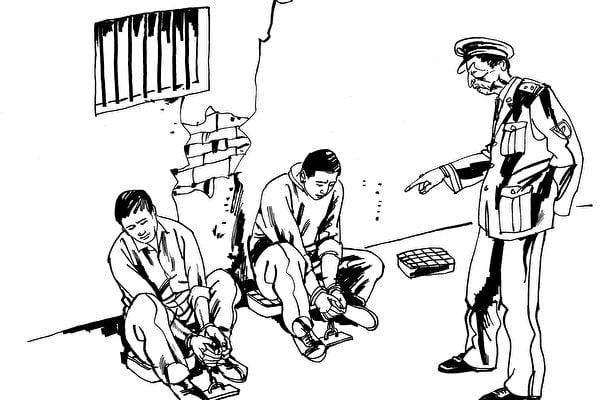 中共的酷刑折磨示意圖:坐小板凳。(明慧網)