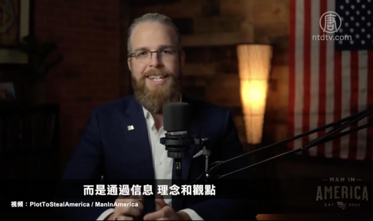 這個約18分鐘的影片由YouTube用戶「Man In America」在2020年12月7日上載,影片的創作者塞思·霍爾豪斯(Seth Holehouse)表示,他要揭露「威脅我們自由的共產主義企圖,並給愛國者帶來希望」。(影片截圖)