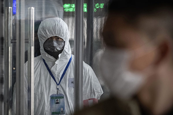 中共病毒(俗稱武漢病毒、新冠病毒)疫情在中共隱瞞下擴散全球。圖為北京火車站的防疫人員。(Kevin Frayer/Getty Images)