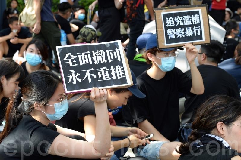 2019年6月21日,政府在當日下午 5 時「死線」前未有回應示威者訴求,學界及民間發起21日行動升級,圖為民眾以展板「要求全面撤回 永不重推」表達訴求。(宋碧龍/大紀元)