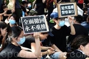 組圖:港府缺乏誠意 香港反送中行動升級