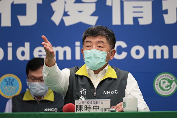 圖為中央流行疫情指揮中心指揮官陳時中宣佈,29日無新增武漢肺炎確診病例,連續4天零確診。(中央流行疫情指揮中心提供)