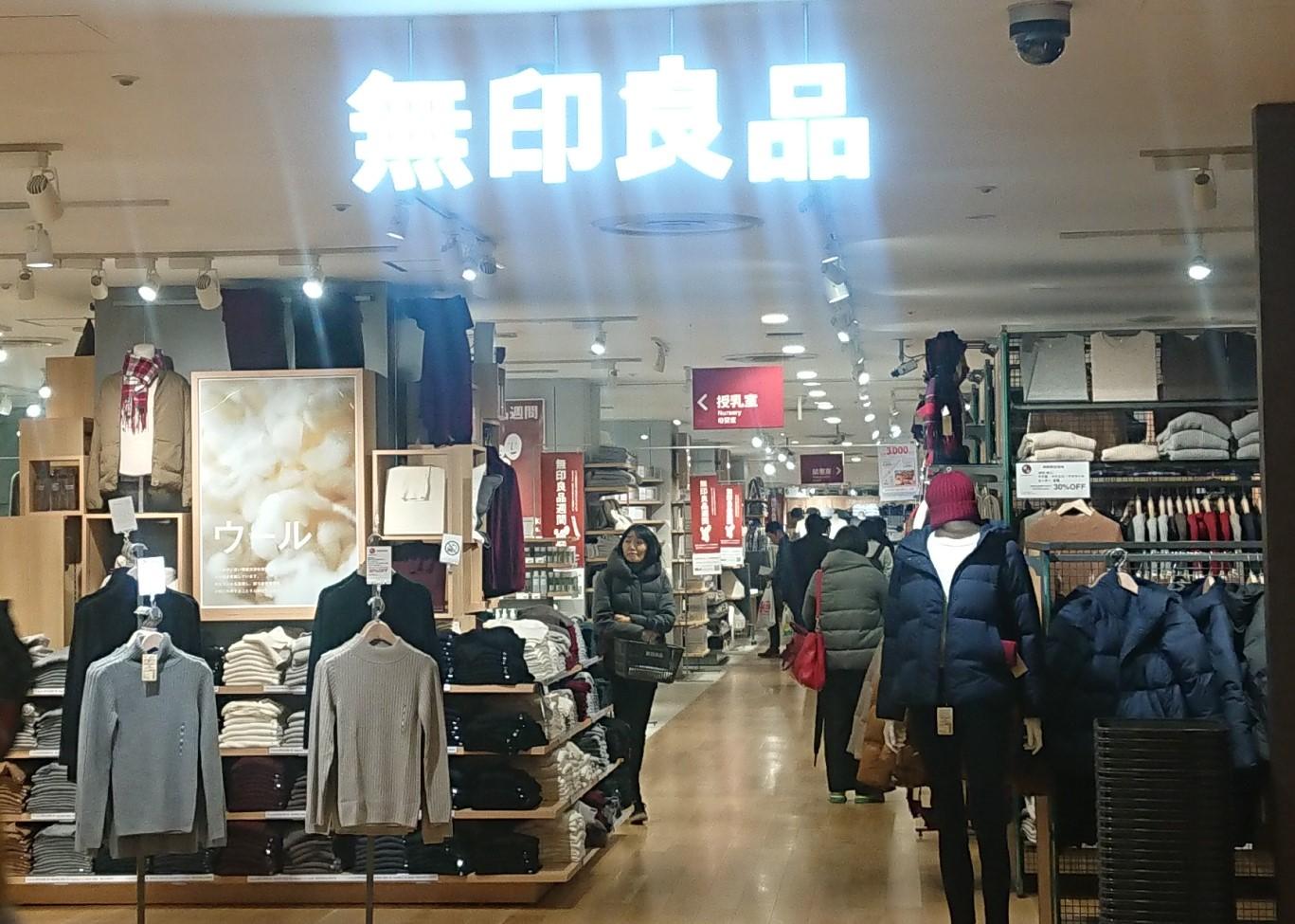 日本東京上野的無印良品分店。(盧勇/大紀元)