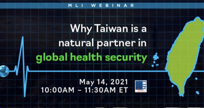 智囊:台灣被世衛排除 是全球疫情危機主因之一