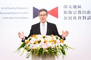 捍衛宗教自由 美大使:台灣是普世範例
