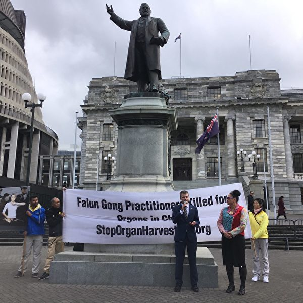 紐西蘭工黨國會議員路易莎·沃爾(Louisa Wall)和國會議員是行動黨的詹姆斯·麥克道爾(James McDowall)到場對法輪功表示支持。(梅西/大紀元)