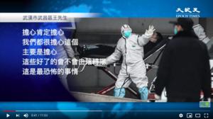 【一線採訪影片版】武漢人:病毒或留體內再爆發