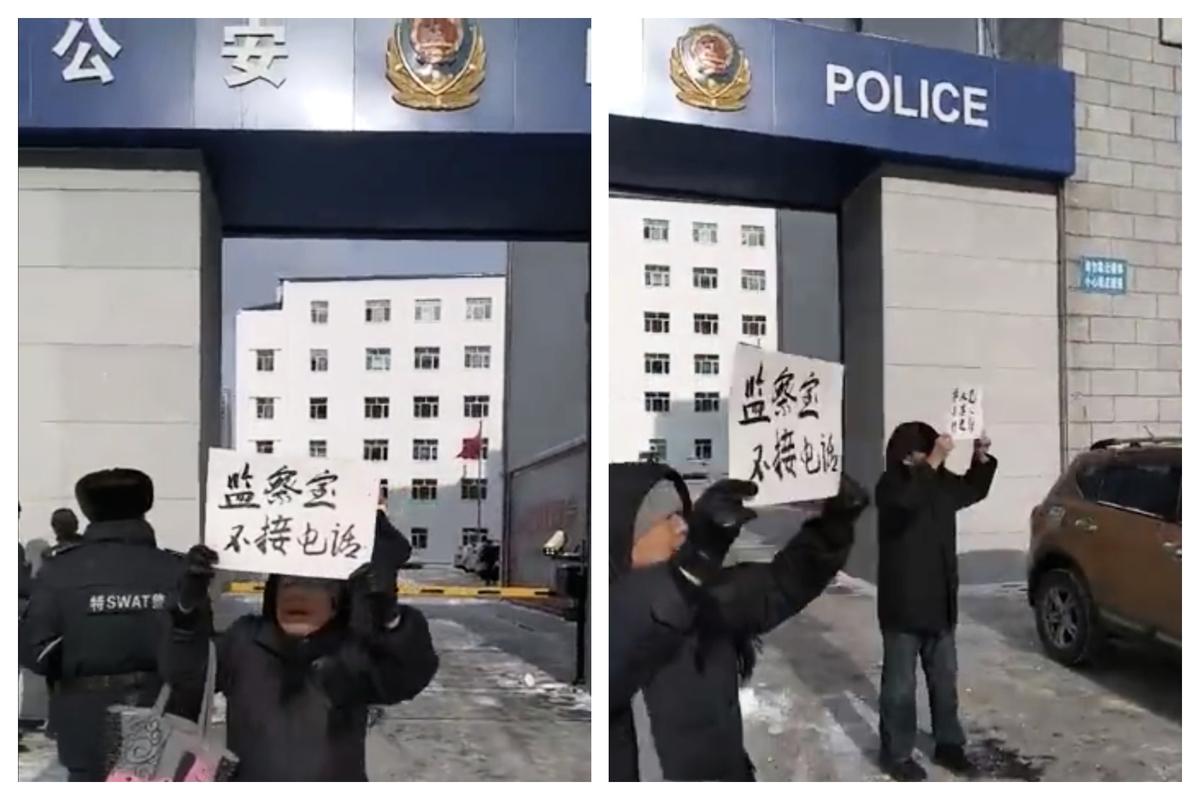 圖為債權人馬志輝家屬在抗議南崗分局辦案違規。(受訪者提供)