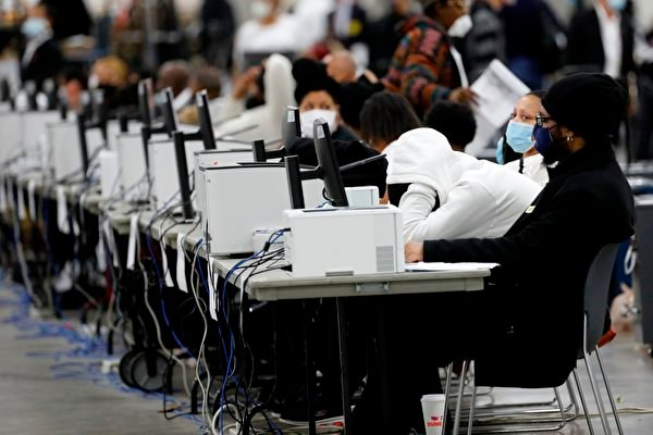 拒絕認證大選結果 密州官員自曝遭人起底