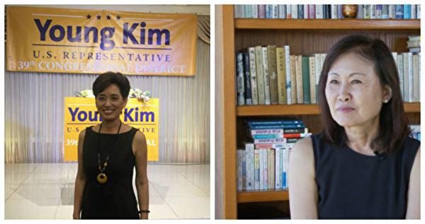 國會第39選區,共和黨人金映玉(Young Kim spar)與橙縣縣政委員會副主席樸銀珠(右)。(大紀元)
