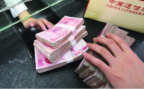 大陸富豪套現千億 分析:看衰中國經濟