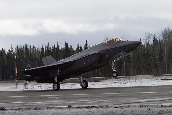 2020年4月21日,第一架F-35A戰鬥機降落在阿拉斯加的艾爾森空軍基地,美軍開始在此部署F-35A戰鬥機,作為加強印太軍力的一部分。(美國空軍)