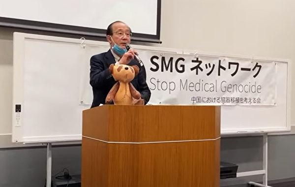 日本眾議院議員原田義昭強調說,中共活摘臟器的問題,「必須要處理」。(金丸/大紀元)
