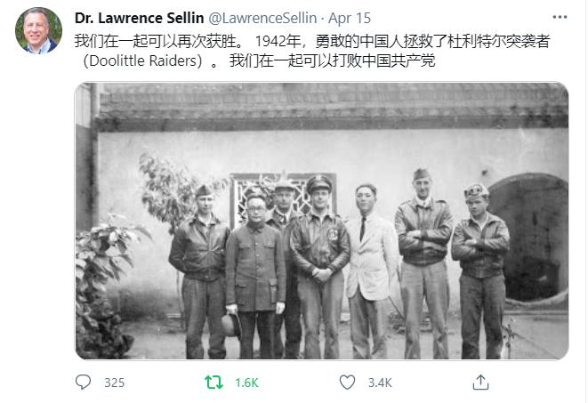 美軍軍情專家塞林博士在第二條推文中寫道:「我們在一起可以再次獲勝。我們在一起可以打敗中國共產黨。」他還特別配上一張老照片,並提到「1942年,勇敢的中國人拯救了杜利特爾突襲者(Doolittle Raiders)」。(推特)