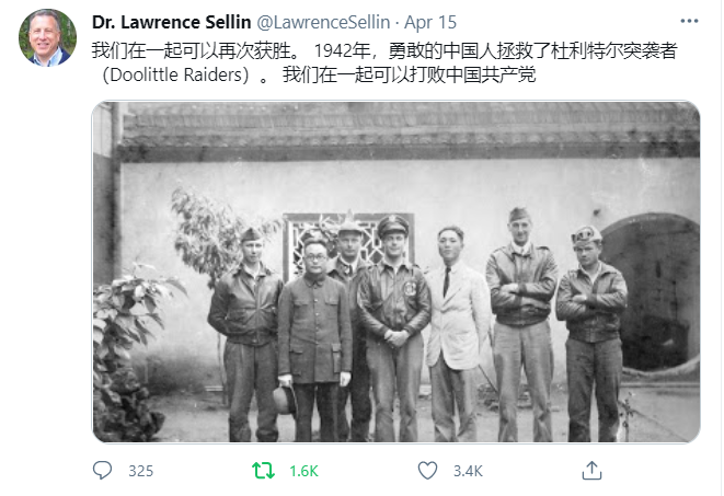 中共≠中國 美軍情專家推文感動中國網民