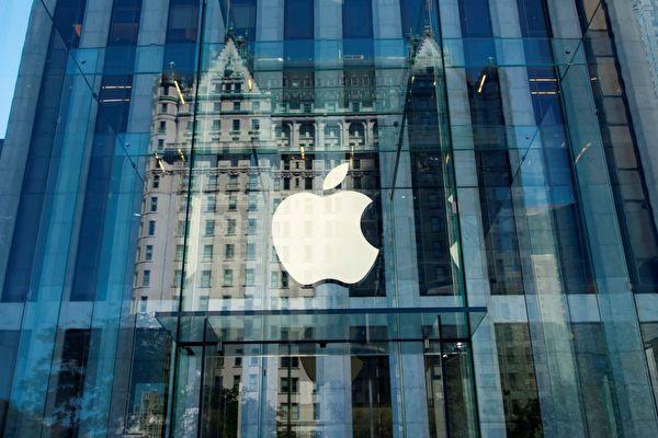 圖為蘋果公司在曼哈頓的直營門市。 (DON EMMERT/AFP via Getty Images)