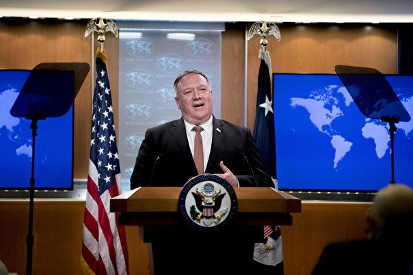 美國近日制裁中共副國級高官,連釋抗共保台信號。圖為美國國務卿蓬佩奧資料照。(Brendan Smialowski/AFP)