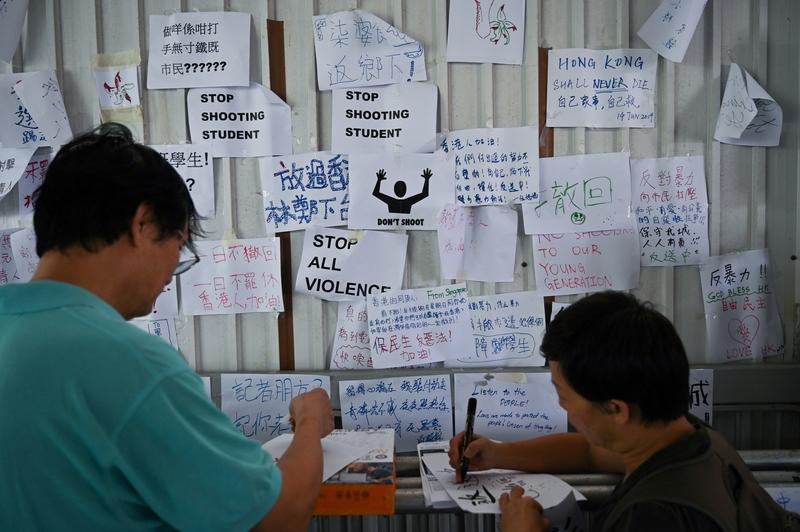 德國智囊弗里德里希.瑙曼基金會2020年9月宣佈關閉駐港辦公室,成為第一個撤離香港的外國非政府組織。圖為香港連儂牆。(Carl Court/Getty Images)