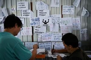 德國政黨智囊撤離香港 改進駐台北