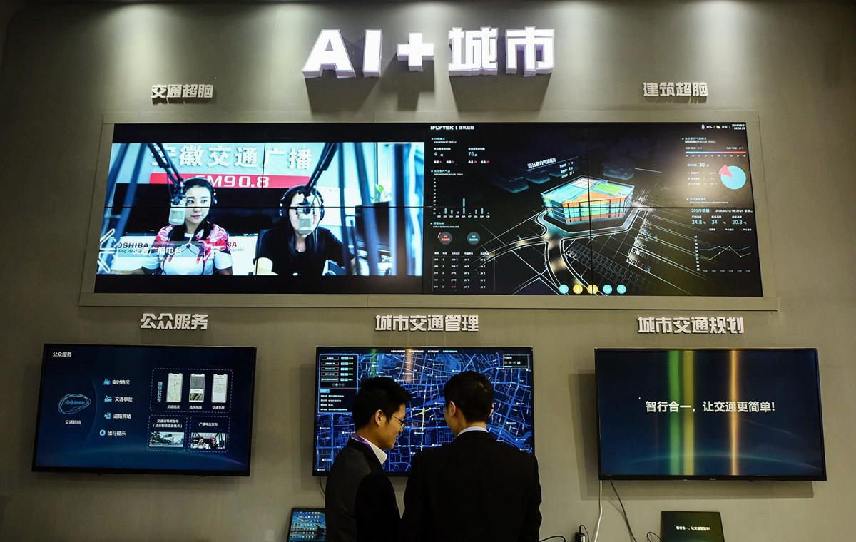 2018年12月在中國浙江省杭州舉行的2018年國際智能交通產業博覽會上展出的人工智能城市系統。(STR/AFP/Getty)
