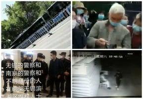 國家信訪局下周開放 在京各地訪民已遭截訪