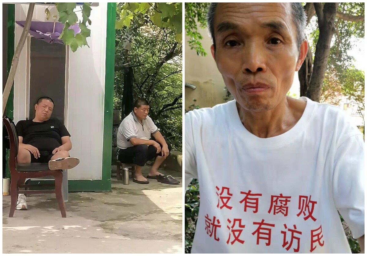 長期被軟禁在家的重慶北碚區蔡家崗訪民肖成林穿文化衫,被黑保安搶脫。(受訪者提供/大紀元合成)