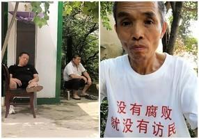 訪民穿「沒腐敗就沒訪民」文化衫 遭保安搶脫