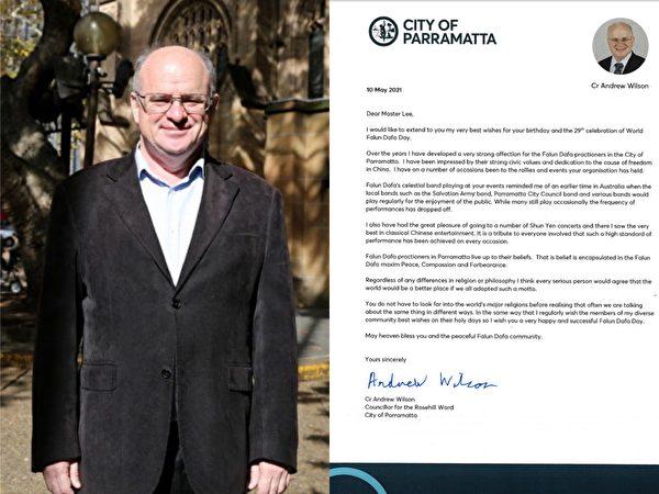 悉尼帕拉馬塔(Parramatta)市議員威爾森(Andrew Wilson)發賀信,祝法輪功創始人、李洪志大師生日快樂。(大紀元合成圖)