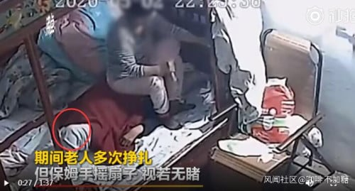 5月2日,江蘇溧陽別橋鎮一名83歲老人在家中被67歲的保姆虞某某悶死。(影片截圖)