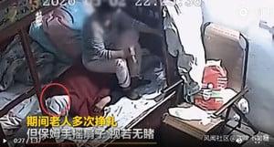 大陸保姆悶死83歲老太太 影片曝光行兇過程
