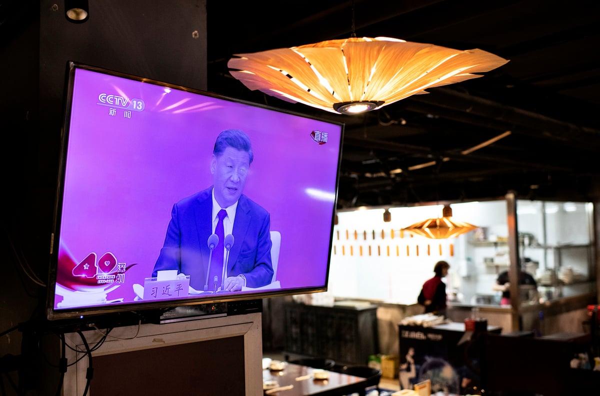 圖為2020年10月14日,習近平到深圳參加特區政府成立40年紀念大會,發表講話,新華社公佈文章六千三百多字。(NOEL CELIS/AFP)