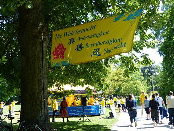 2021年5月13日杜塞爾多夫歡慶法輪大法日,恰逢德國父親節,祥和喜悅中傳遞感恩。(莫凌/大紀元)