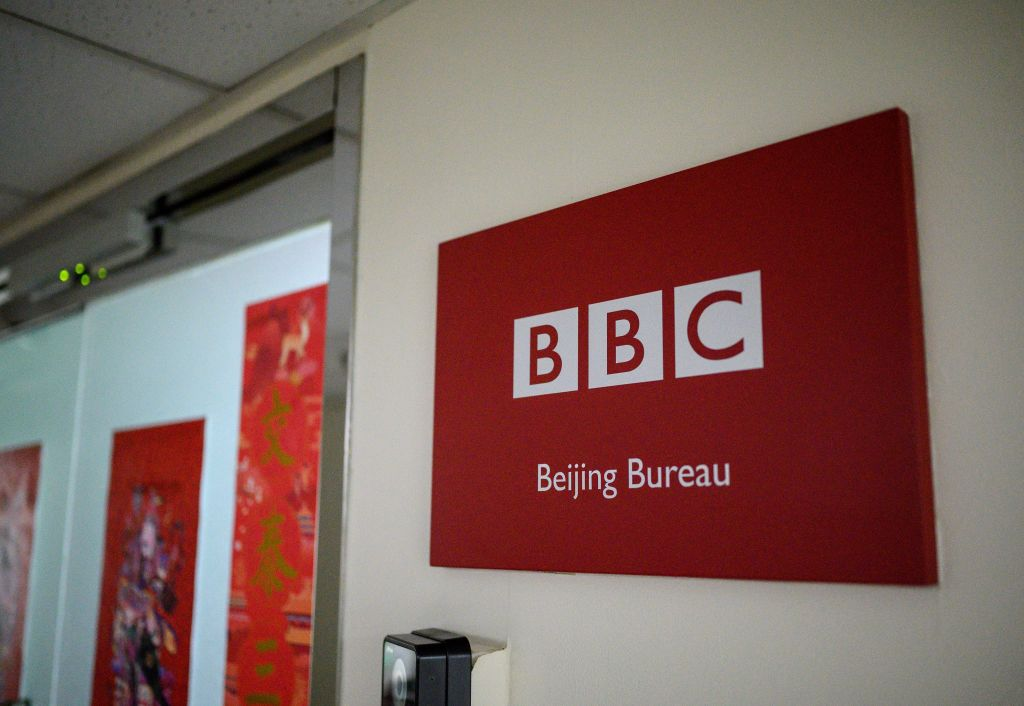 BBC在北京的辦公室。(NOEL CELIS/AFP via Getty Images)