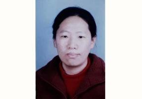 遭勞教所迫害致殘 法輪功學員姜新英再被綁架