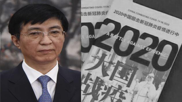王滬寧主導出版《大國戰疫》被舉報。(WANG ZHAO/AFP via Getty Images/新唐人合成)