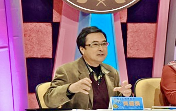 台灣NGO理事長、時事評論員吳福濱。(吳福濱提供)