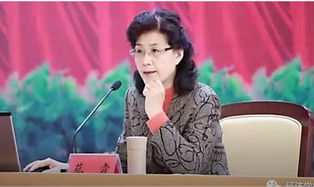 中共黨校退休教師蔡霞因批評中共被開除黨籍、取消退休待遇。(影片截圖)