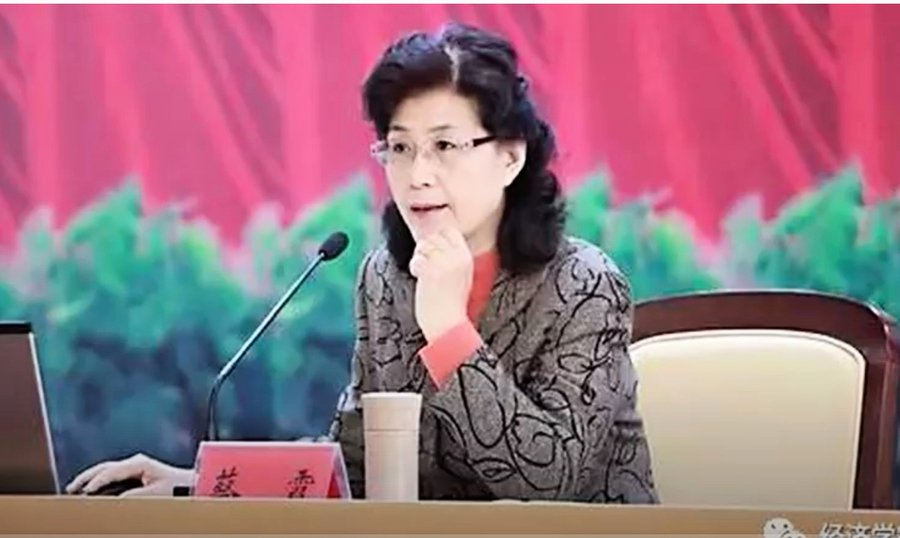 蔡霞:共產黨這個「殭屍政黨」必須下台